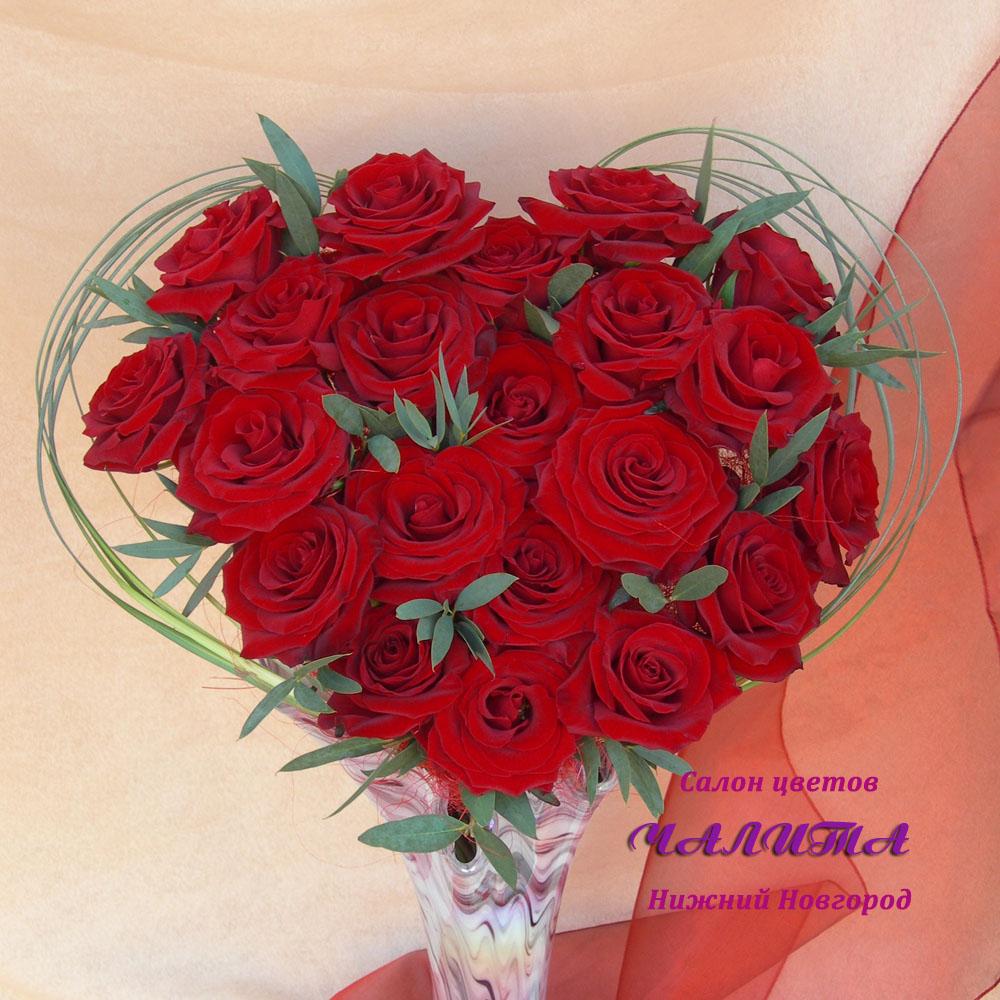 Как сделать букеты из роз в виде сердце 583
