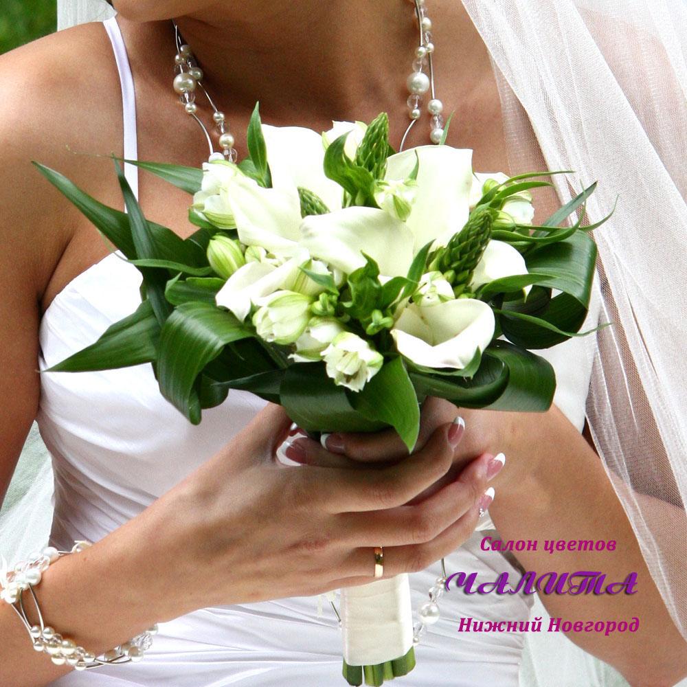 Свадебные букеты невесты с доставкой