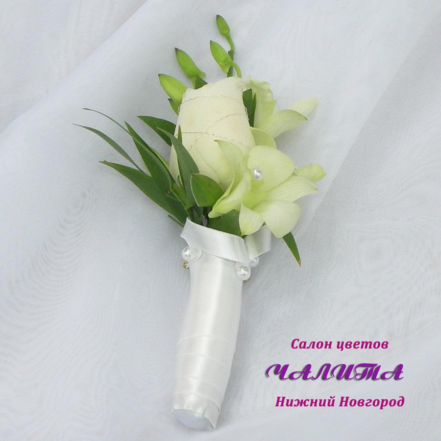 Цветы недорогие кстово доставка