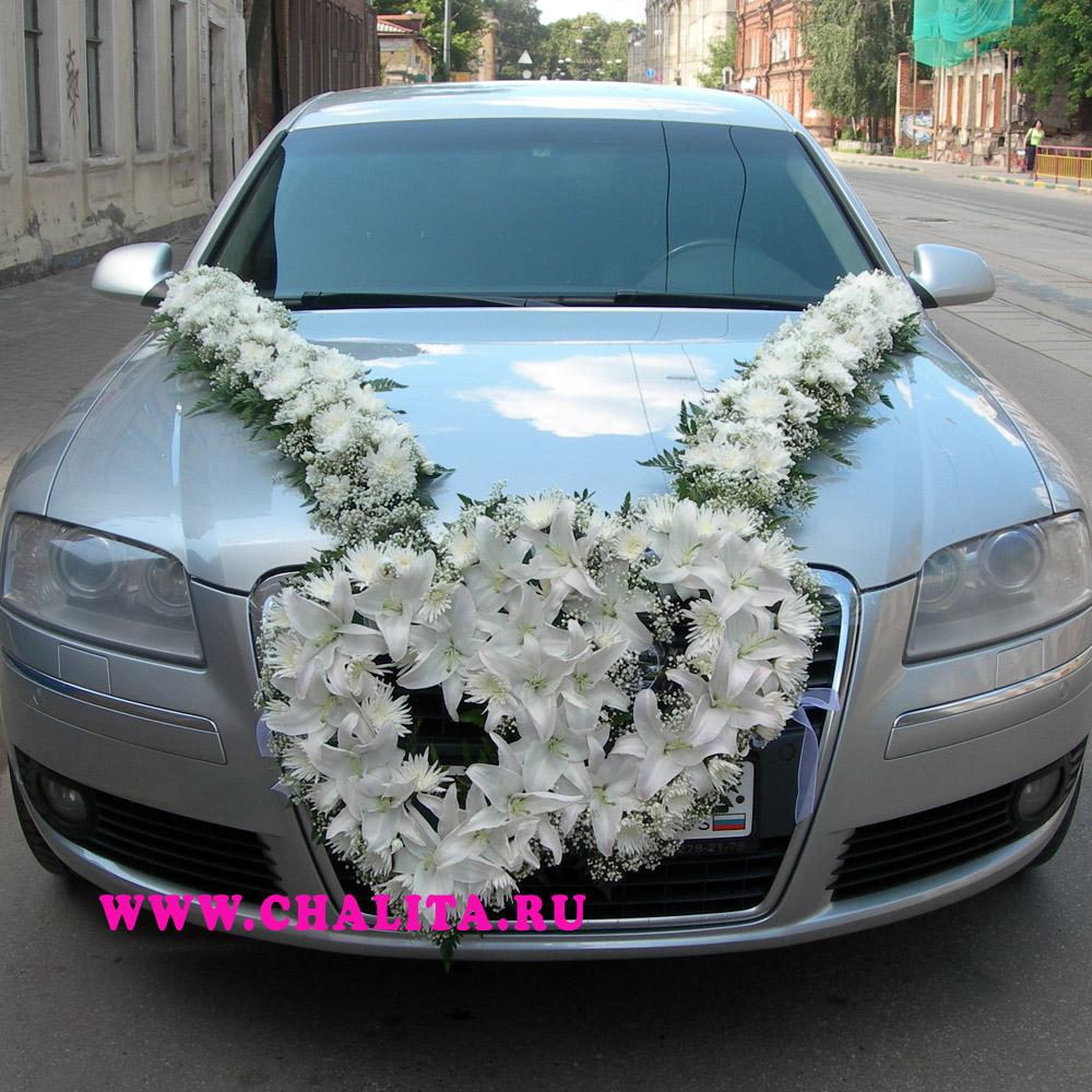 Украшение машины из лилий хризантем и