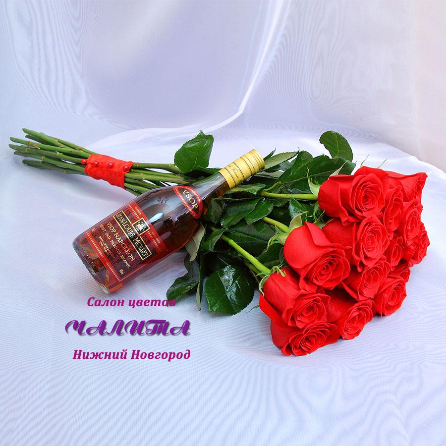 Букет цветов для мужчины открытка, днем